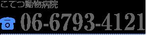 日本ビスカクリニック 03-5292-5151
